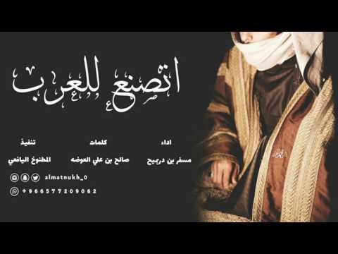 تحميل اغاني عربية mb3