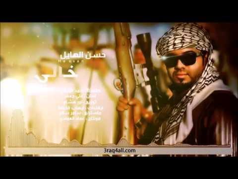 تحميل اغنية مكانك خالي محمد عساف mp3