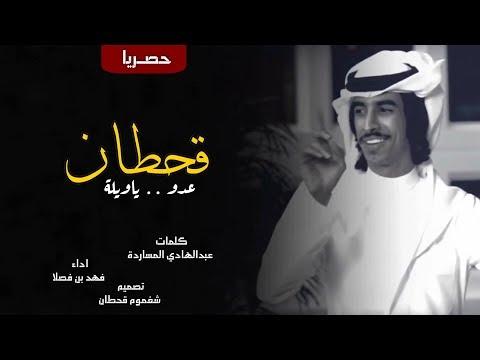 تحميل شيلات حماسيه 2019 mp3