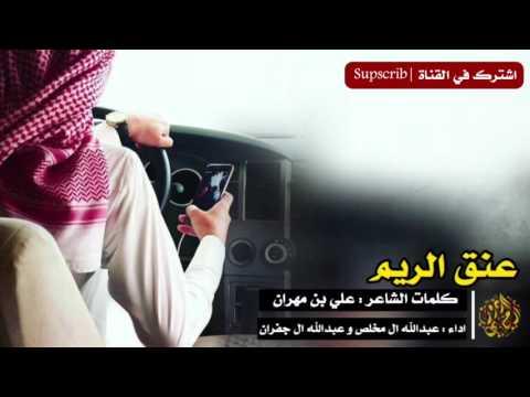 د محمدالصالح العريني Twitter 12