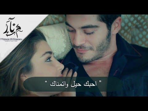 تحميل اغنية احضني نفسي اضمك محمد فؤاد mp3