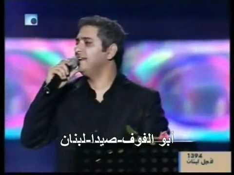 Mp3 تحميل فاضل شاكر يا حياه الروح أغنية تحميل موسيقى