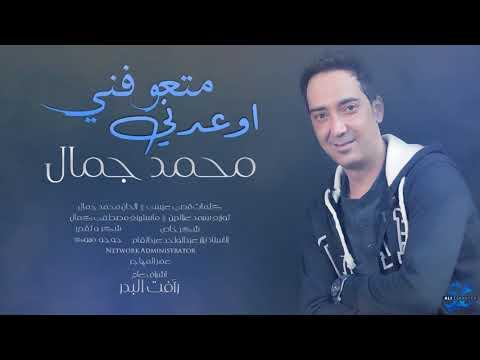 تحميل اغنية احلف بسماها وبترابها mp3