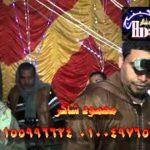 اغاني نوبي محمدخليل