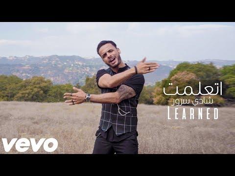تحميل اغاني فيصل علوي عود mp3