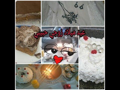 sway with me mp3 تحميل اغنية