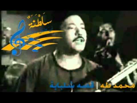 تحميل اغاني محمد عبدة القديمة mp3