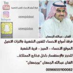 قادري عبدالله الجمعان دنيا