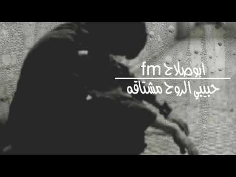تحميل اغنية بلوه غيابك mp3