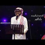 جلسة راح الزين فرقة اﻻلحان