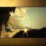 محمد ال شالح