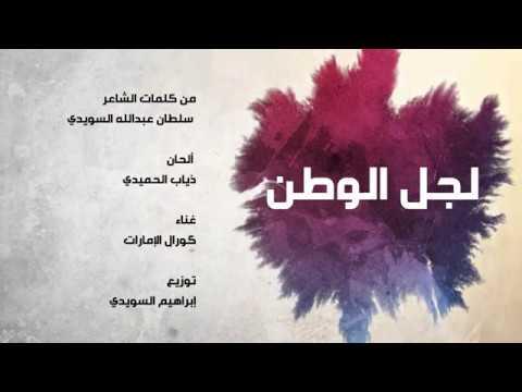arab song تحميل فيديوهات