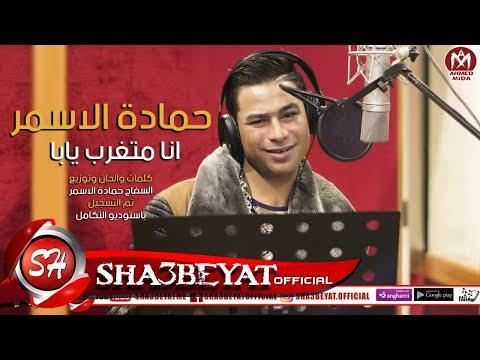 تحميل اغاني محمد عبده mb3