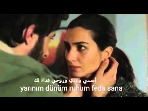 تحميل اغنية وعد الحياة التركية mp3
