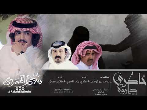 تحميل اغنية متفقين فارس العبدالله mp3