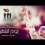 حسين الجسمي - عيدي (حصرياً)