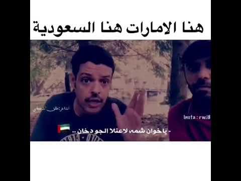 تحميل اغنية اميرتي راشد الماجد mp3
