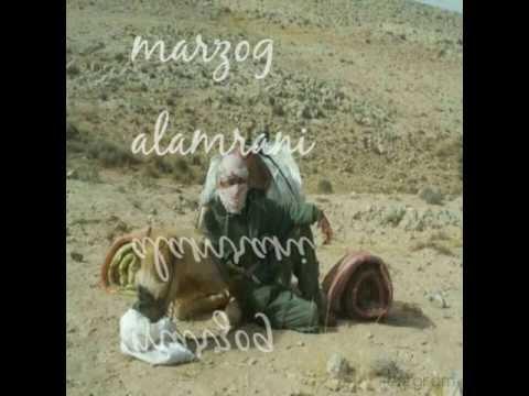 تحميل ربابه دغيم الظفيري mp3