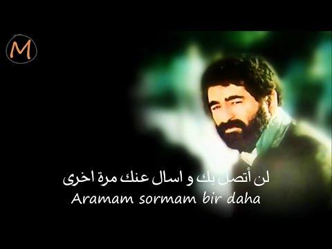 تحميل اغاني ابراهيم تاتلس حزين mp3