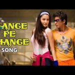 Rab Ne Bana Di Jodi - Dance Pe Chance in HD