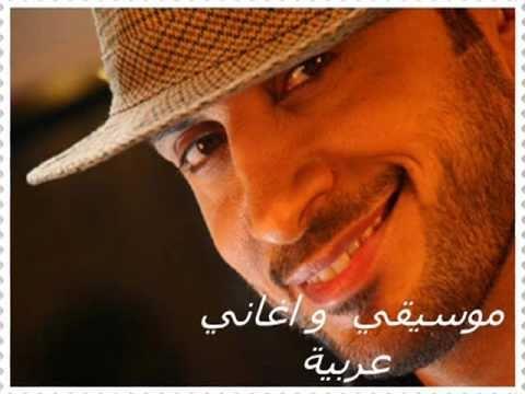 تحميل اغاني ردح عراقي 2013 mp3