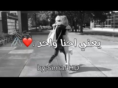تحميل اغنية كله بيعدى حمزة نمرة mp3