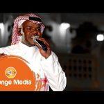 الفنان تركي العبدالله ماقلت لك 2015 | حفله خاصه