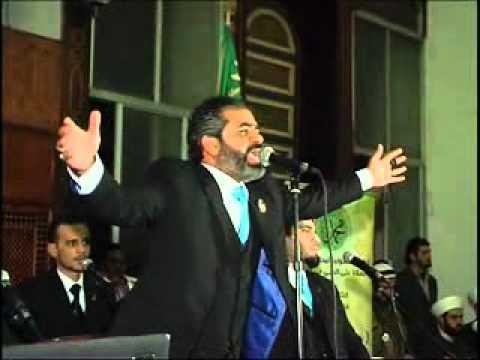 تحميل اغنية محرم فؤاد رمش عينه mp3