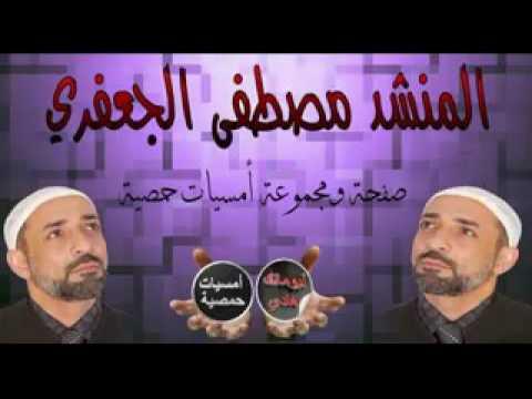 تحميل اغنية ام النبى خير الانام mp3