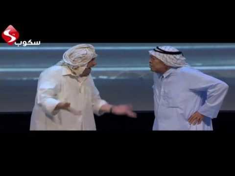 تحميل اغاني الفنان راشد الماجد mp3