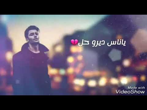 Where Is Where تنزيل اغاني ليبيه مرسكاوي 2018