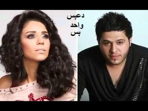تحميل اغنية مزة مصرية mp3