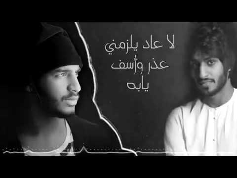 تحميل اغاني سامري خبيتي mp3