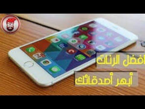 تحميل اغنية حارة السقايين محمد منير ونانسي mp3