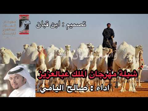 تحميل اغنية محمد نبينا امه امينة mp3