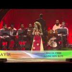 أغنية داليا الشيح التركية