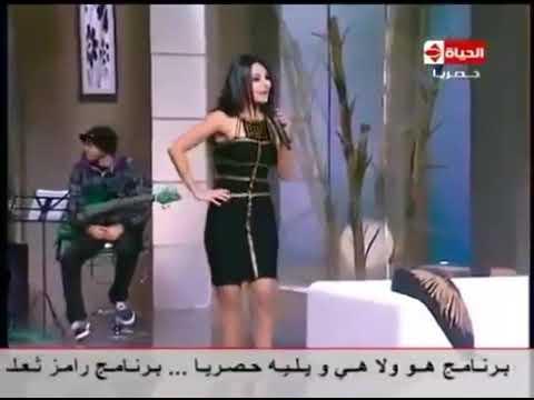 تحميل اغنية الليلة دى ميس حمدان mp3