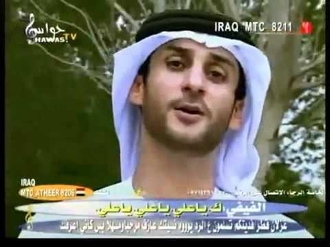 تحميل اغنية والله احتاجك انا mp3