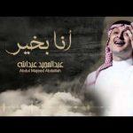 Mp3 تحميل Al Farabi Story Of Life الفارابي قصة الحياة أغنية