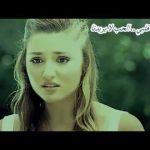 اغنية تركية قطعت قلبي ???? ???? ????