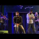 عمرو حسن - لو كنتي استنيتي / Amr Hassan ft. Osama Attia - Law Konty Estanity