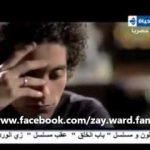 محمد محسن يا غنوة مبتكملش