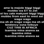 اغنية شكيرا افريقيا