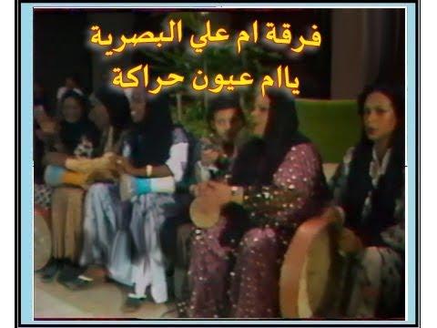 تحميل اغنية يمه يمه mp3