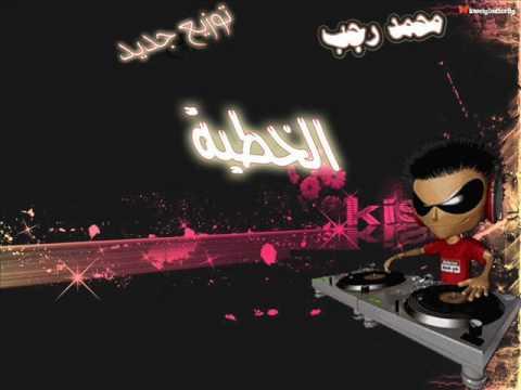 تحميل اغنية امي ثم امي mp3 محمد بشار