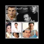 الاغنية المصرية الشيو