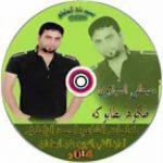مصطفى السيلاوي الما يعشك علي طكو بطابوكه 2015