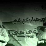 الهي وقفت دموعي تسيل - منصور السالمي - مؤثرة جداجداجداجداً (كاملة) !! Mansour Al Salimi