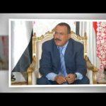 جديد وحصري زامل للزعيم عفاش حياك يالزعيم الصالح اقوى الزوامل اليمنيه HD