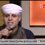 """بوضوح - الشيخ المبتهل محمود التهامي يبدع فى أنشودة """" قمر سيدنا النبى """" بمناسبة السنة الهجرية الجديدة"""